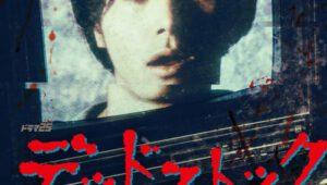 ดูซีรี่ย์ Dead Stock – Michi e no Chosen Season 1 ตอนที่ 1