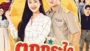 ดูซีรี่ย์ Tok Kra Dai Hua Jai Ploy Jone ตกกระไดหัวใจพลอยโจน Season 1 ตอนที่ 1