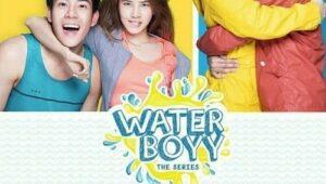 ดูซีรี่ย์ Water Boyy the Series Season 1 ตอนที่ 1
