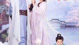ดูซีรี่ย์ Qing Luo อลหม่านรักหมอหญิงชิงลั่ว Season 1 ตอนที่ 1