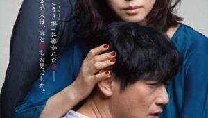 ดูซีรี่ย์ Contrail ~ Tsumi to Koi อาชญากรรมและความรัก Season 1 ตอนที่ 1