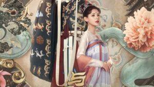 ดูซีรี่ย์ Dream of Chang An ลำนำรักเคียงบัลลังก์ Season 1 ตอนที่ 1