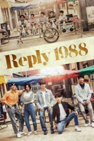 ดูซีรี่ย์ Reply 1988 ตอนที่ 1-20 (จบ)