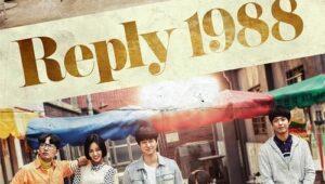 ดูซีรี่ย์ Reply 1988 Season 1 ตอนที่ 1