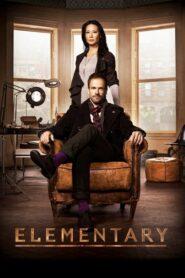 Elementary เชอร์ล็อค/วัตสัน คู่สืบคดีเดือด Season 1-7 (รอการอัพเดท)