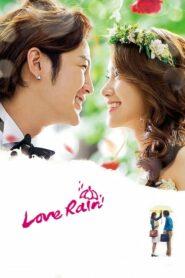 Love Rain รักเธอไม่รู้ลืม ตอนที่ 1-20 (จบ)