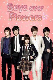 Boys Over Flowers รักฉบับใหม่หัวใจ 4 ดวง ตอนที่ 1-25 (จบ)