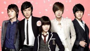 ดูซีรี่ย์ Boys Over Flowers รักฉบับใหม่หัวใจ 4 ดวง Season 1 ตอนที่ 1