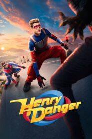 Henry Danger Season 1-5 (รอการอัพเดท)