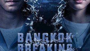 ดูซีรี่ย์ Bangkok Breaking มหานครเมืองลวง Season 1 ตอนที่ 1