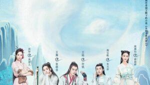 ดูซีรี่ย์ Once Upon a Time in Lingjian Mountain กาลครั้งหนึ่งที่ภูเขาหลิงเจี้ยน Season 1 ตอนที่ 1