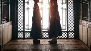 ดูซีรี่ย์ The King's Affection ราชันผู้งดงาม Season 1 ตอนที่ 1 (ฉายวันที่ 11 ตุลาคม 2564)