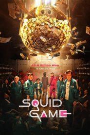 Squid Game 2021 สควิดเกม เล่นลุ้นตาย ตอนที่ 1-9 (จบ)