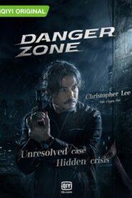 Danger Zone 2021 โซนอันตราย ตอนที่ 1-12 (กำลังฉาย)