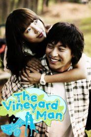 The Vineyard Man หนุ่มบ้านไร่หัวใจปิ๊งรัก ตอนที่ 1-16 (จบ)